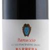 Red Wine - Barbera Fermo DOC